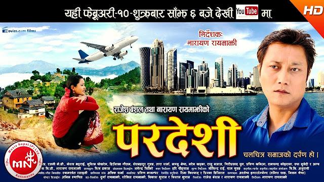 http://movies.lumbinimedia.com/2017/02/pardeshi.html