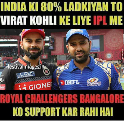 rohit sharma virat kohli ipl jokes
