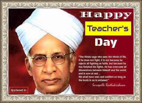 Teachers Day Essay, Teachers Day Paragraph