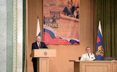 Vladimir Putin and Prosecutor General Yury Chaika. The 295th anniversary of the Prosecution Service in Russia.