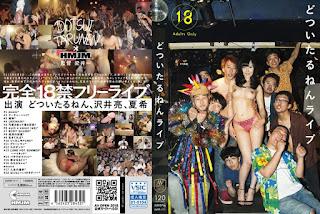 AVOP-111 pornjapan sexjapan With Upcoming Ninen Live Yokoyama Natsuki