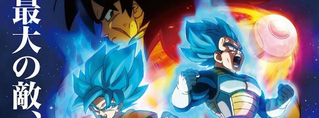 Dragon Ball Super poster Broly
