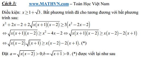 giải đề thi thử môn toán của bộ 2015 bằng nhiều cách