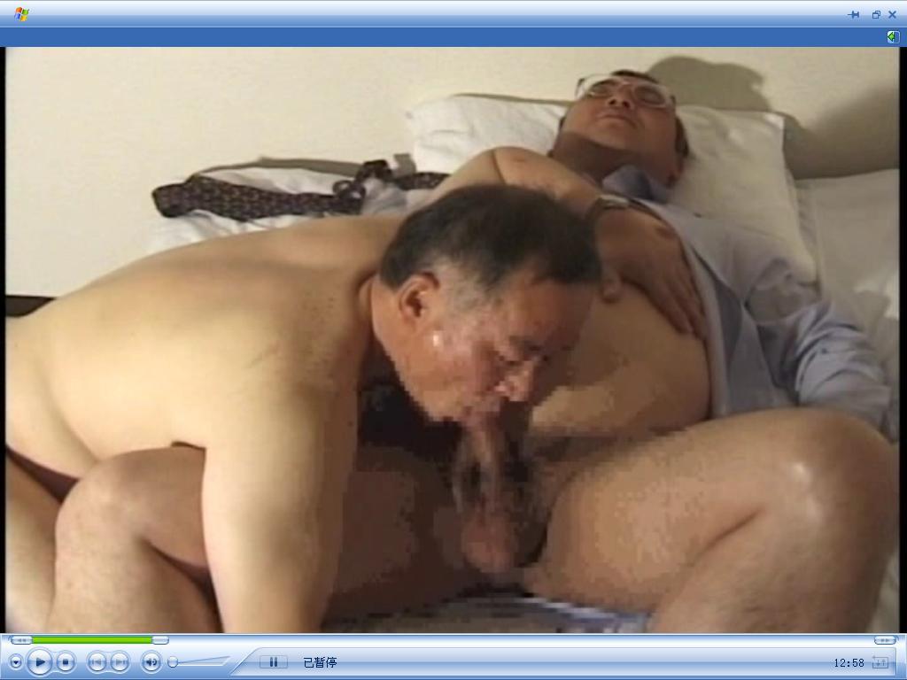 Gay Asian Pics 93