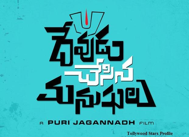 ravi tejas devudu chesina manushulu movie logo wallpaper