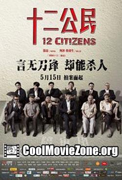 12 Citizens (2014)