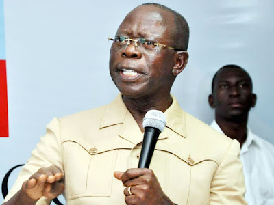 "Oshiomhole Cries Out: ""I Swear, INEC Is Leaking Information To PDP"""