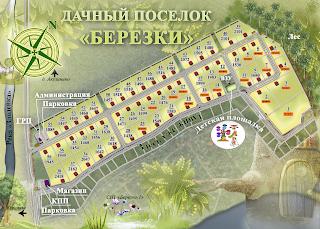 http://coalcoland.ru/p7.html