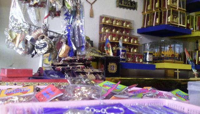 Kedai Souvenir Lampung