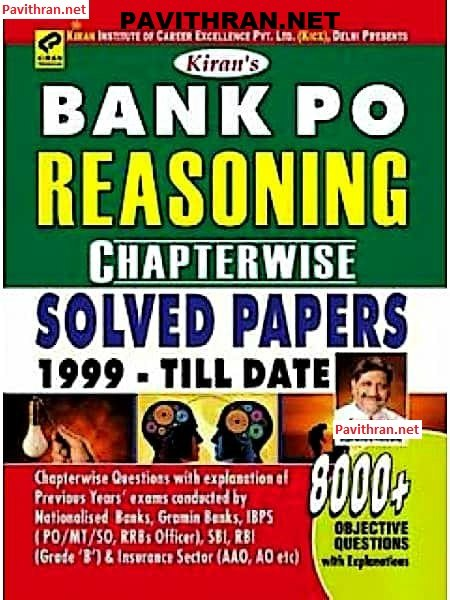 Kiran's Bank PO Reasoning Chapterwise Solved Papers PDF Download