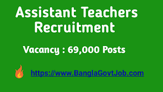 up assistant teacher 2019,up assistant teacher,up assistant teacher syllabus,up assistant teacher recruitment 2018,up assistant teacher salary,up assistant teacher question paper,up assistant teacher exam paper 2018,up assistant teacher vacancy 2018,up assistant teacher recruitment,up assistant teacher 2019 syllabus