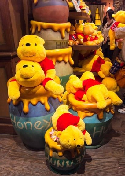winnie-he-pooh-my-list-mag