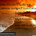 Best Telugu motivational quotes - Best inspirational quotes - Best Telugu inspirational quotes about life - Best inspirational quotes about life