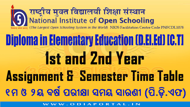 The following is the complete Assignment and Semester Time Table for 1st year and 2nd year of National Institute of Open Schooling (NIOS)'s Diploma in Elementary Education (D.El.Ed.). NIOS: D.El.Ed (C.T.) All Assignment and Semester Time Table 2018-19 (PDF), odisha, Andhra pradesh, uttar pradesh, madhya pradesh, bihar, west Bengal, Gujarat, Maharashtra, Karnataka,