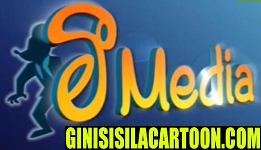 MEE Media -81