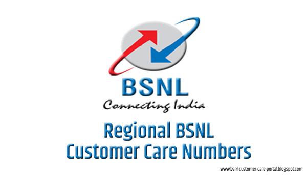 BSNL Customer Care Portal
