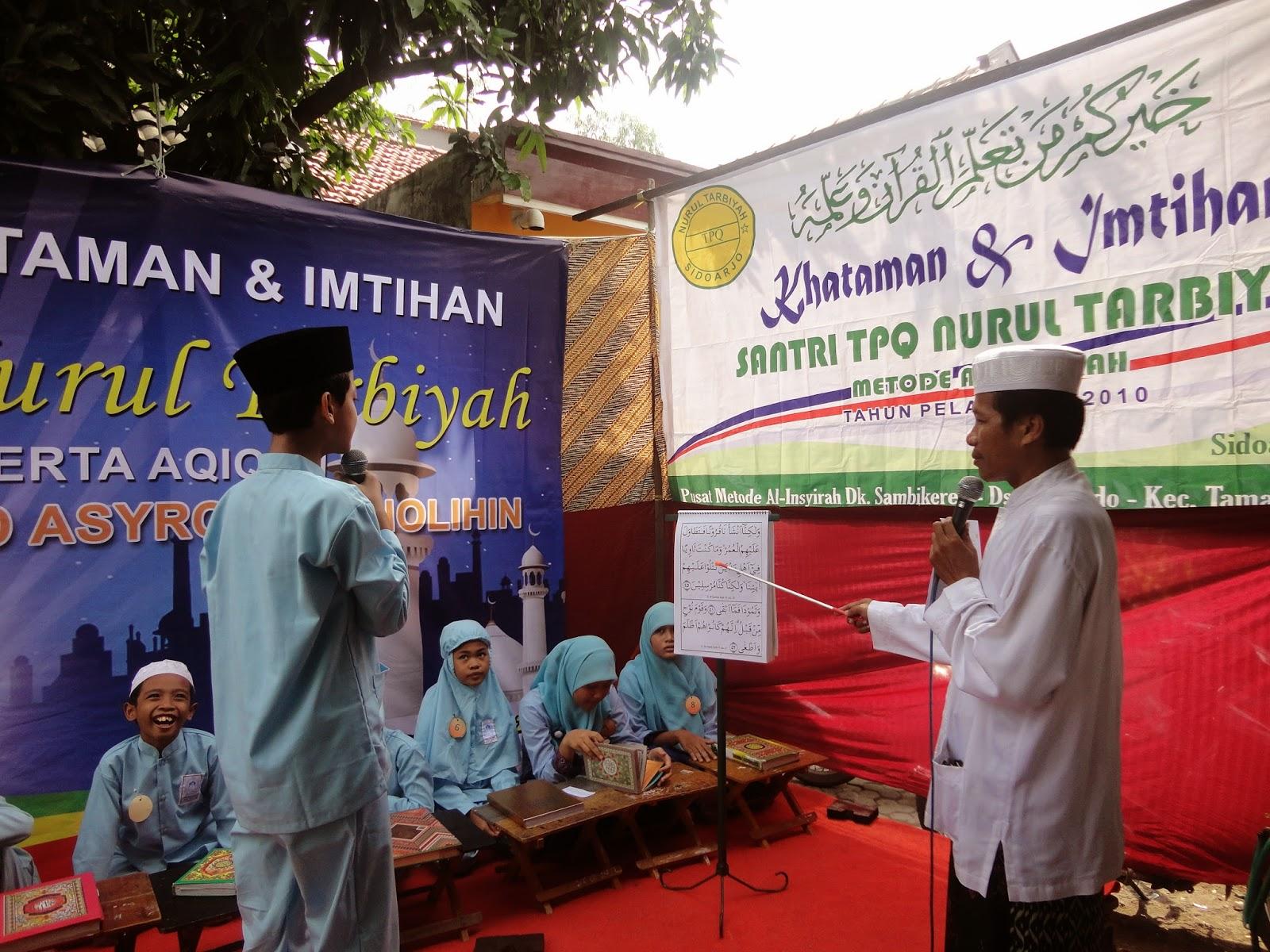 Metode Cepat Membaca Al Qur An Cara Cepat Baca Qur An