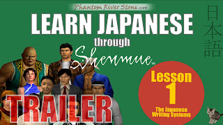 Trailer: Learn Japanese through Shenmue