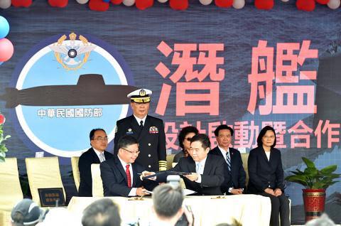 ¿Para qué necesita Taiwán sus propios submarinos?