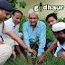 पटना : गंगा देवी महिला कॉलेज में प्रेम यूथ फाउंडेशन द्वारा वन महोत्सव आयोजित