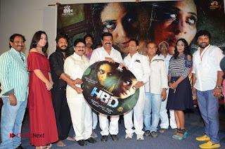 HBD (Hacked by Devil) Telugu Movie Audio Launch  0010.jpg