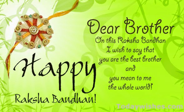 Rakhi 2017 Quotes For Brother