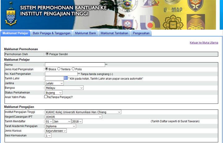 Permohonan Online Bantuan Pendaftaran Pelajar ke IPT