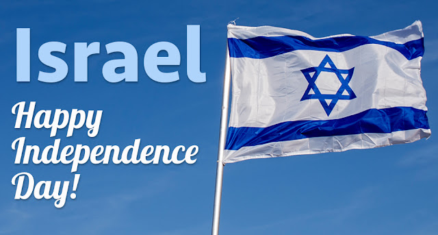 Israel Independence Day Pictures, Photos for WhatsApp and Facebook