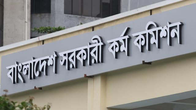 Selection Stages and Admission System of Bangladesh Civil Services (BCS Cadre Services)