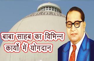 BABA SAHAB PHOTO HD -डॉ0 भीमराव अम्बेडकर जी केवल दलितों के मसीहा नहीं बल्कि पुरे समाज के लोगो के मसीहा हैं  - ONLINE INDIA NOW