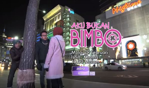 Bimbo Astro