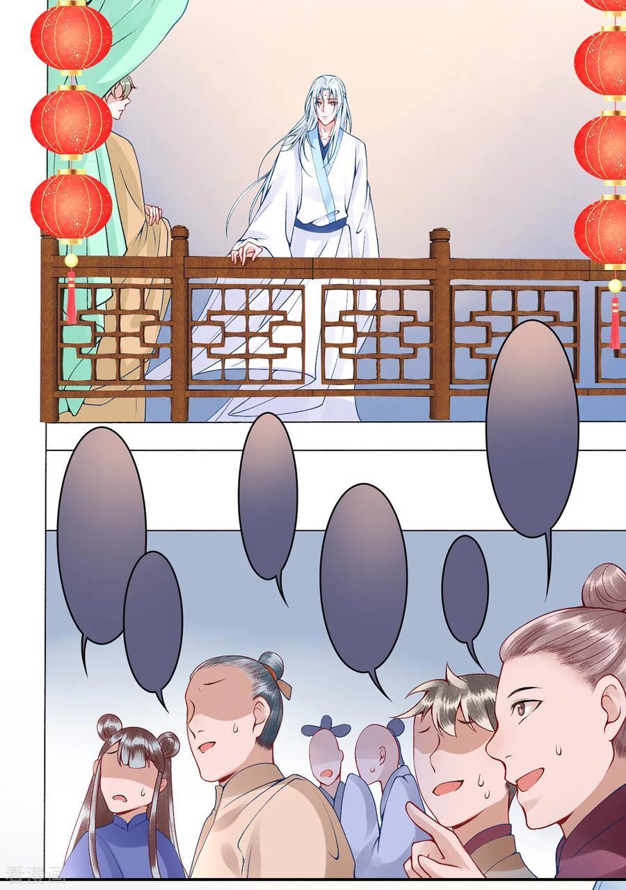 Hoàng phi 9000 tuổi chap 60 - Trang 10