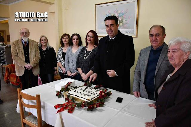 Στο Γηροκομείο Ναυπλίου ο Δ.Κωστούρος ανήμερα της Πρωτοχρονιάς