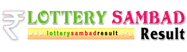 ✔️ Lottery Sambad Results 25-10-2020 : 11.55 am | 4 pm | 8 pm Today Lotterysambadresult.org