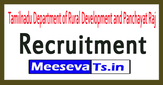 Tamilnadu Department of Rural Development and Panchayat Raj TNRD Recruitment