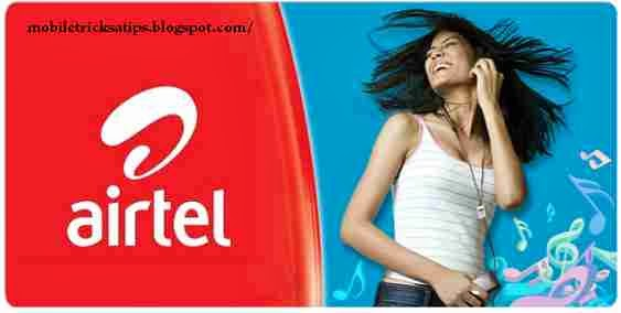 Airtel Free GPRS Trick mobile picture