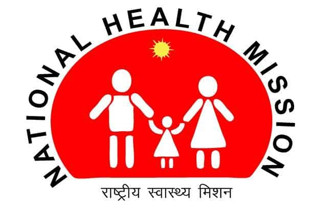 UP NRHM GNM Bridge Program Result 2018