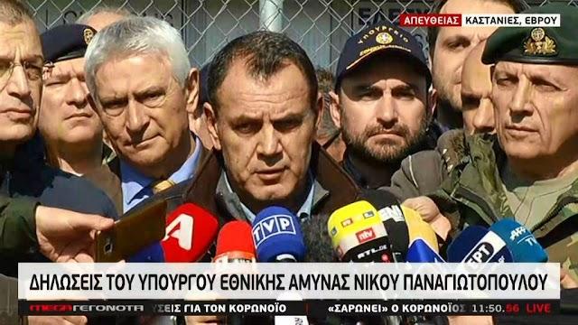 Παναγιωτόπουλος από Έβρο: Τα σύνορά μας φυλάσσονται άριστα (ΒΙΝΤΕΟ)