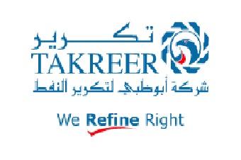 وظائف خالية فى شركة تكرير للنفط فى الإمارات 2018