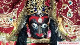 Manikeshwari, Manikeshwari bhagwati, Manikeshwari mata,