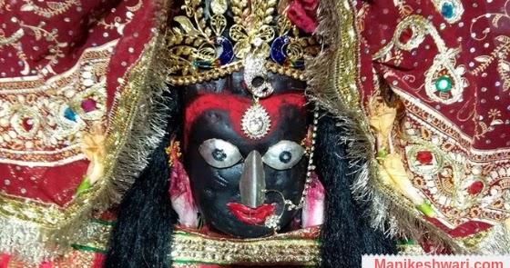 Manikeshwari bhagwati