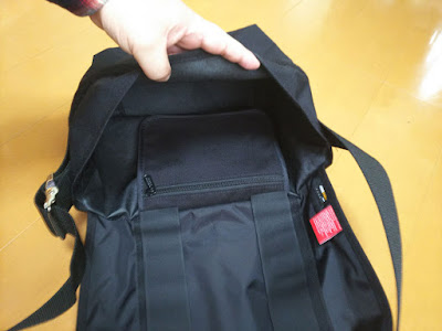 Vintage Messenger Bag 1606VJR/Manhattan Portage