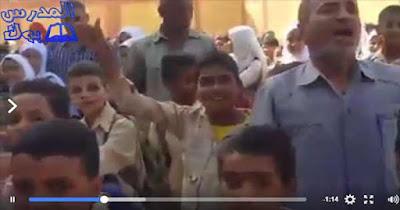 """فيديو.. مدير مدرسه يستبدل تحية العلم بـ""""عاش المحافظ عاش الوزير المحافظ"""""""