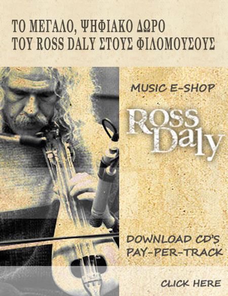 Το δώρο του Ross Daly στους φιλόμουσους