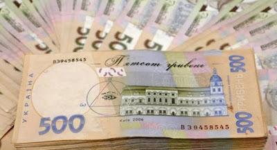 НБУ перечислит в бюджет 44 млрд грн прибыли за 2017 год