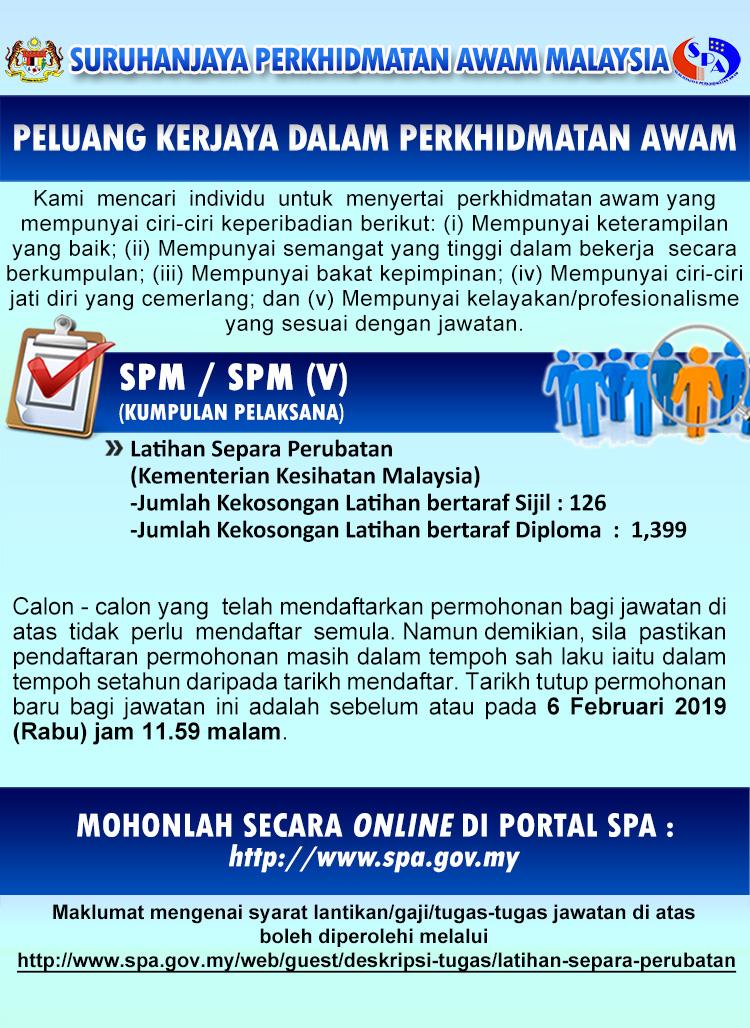 Permohonan Latihan Separa Perubatan Spa 2019 Portal Jawatan Kosong Terkini Malaysia