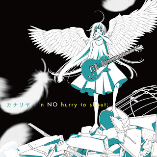 Download Fukumenkei Noise Insert Song [SINGLE]
