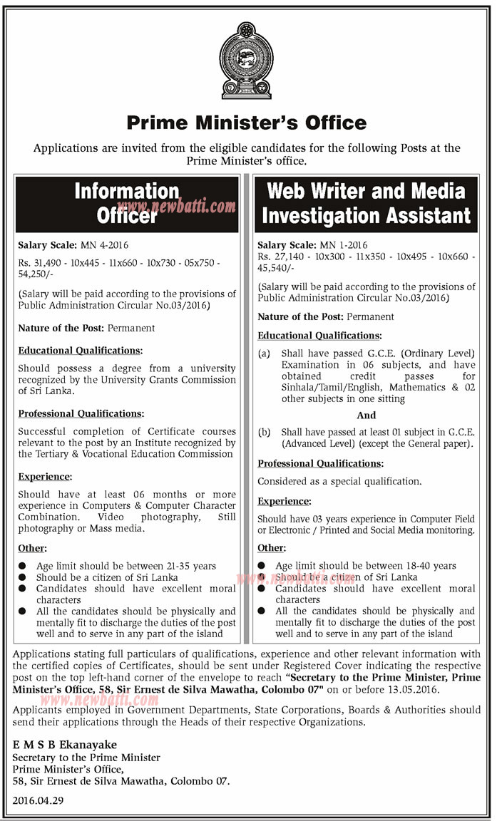 writer vacancy information officer web writer media investigation ...