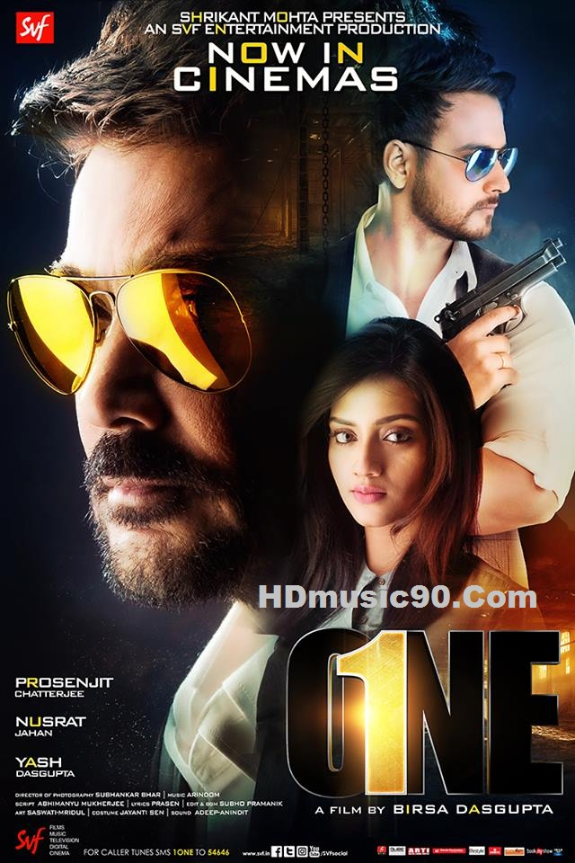 new movie download 2017 bengali