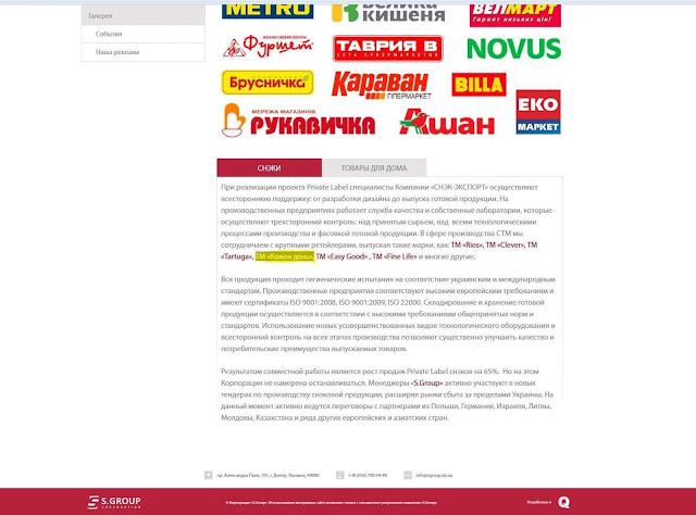 IMG 8409 - Сергей Рыбалка попал с скандал с проволокой в сухариках